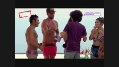 Acapulco Shore 3: Episodio 5 - Parte 2