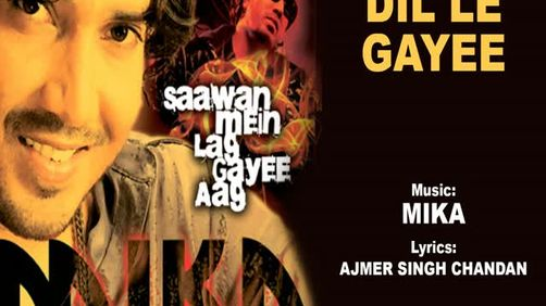 Le Gayi Le Gayi Film Dil | Inout