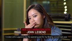 Did You Know: Jane Zhang Collaborated with John Legend?!