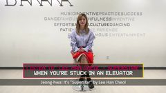 "Jeong-Hwa Recommends: Listen to ""Superstar"" while stuck in an elevator! 