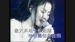 Zhi Ji Zhi Bi