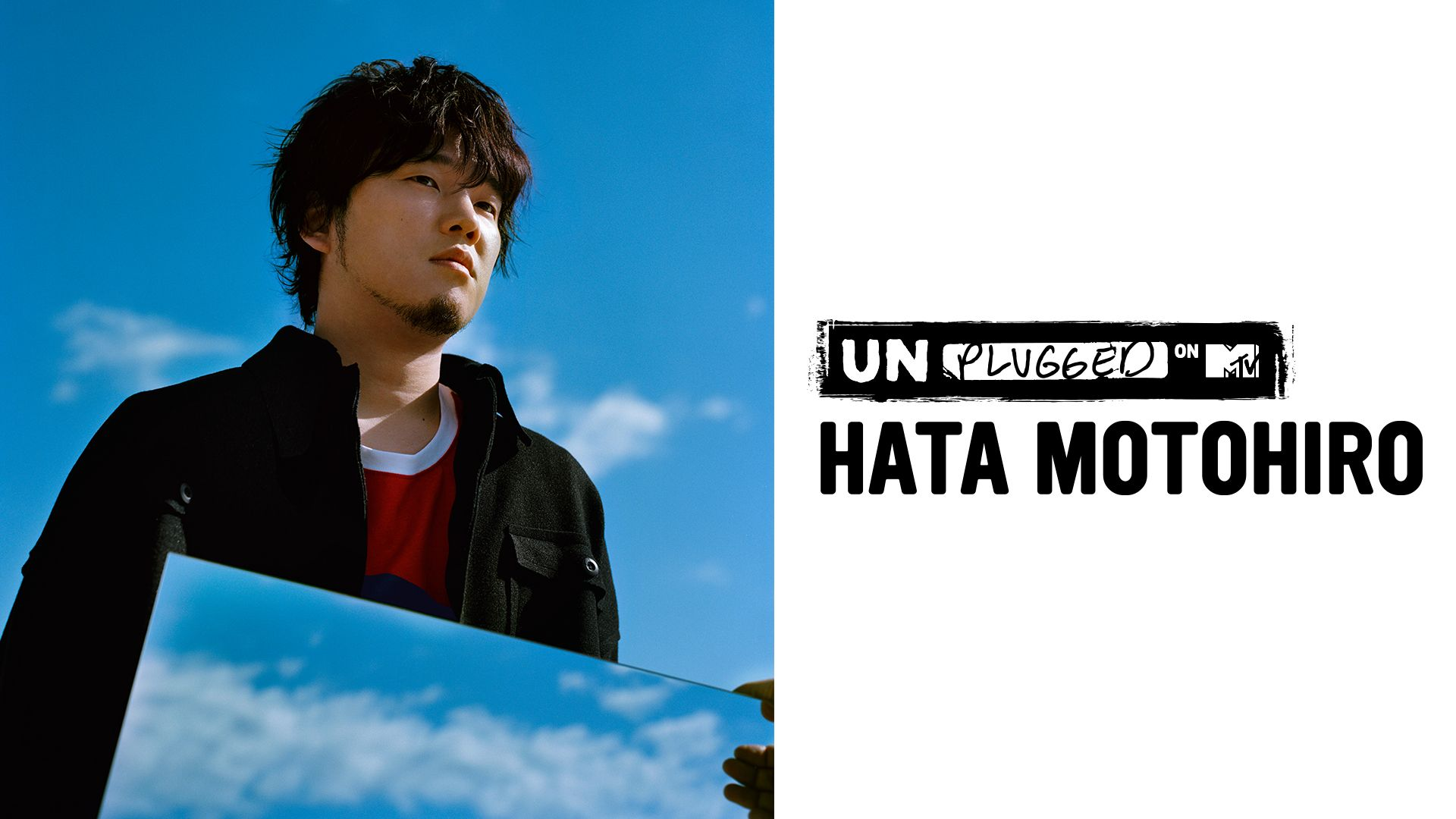 MTV Unplugged: HATA MOTOHIRO イメージ